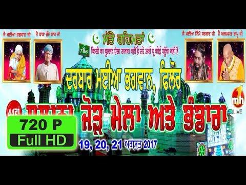 Feroz khan Live Mela Maiya Bhagwan Ji Mela...