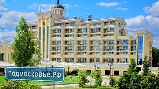 MISTRAL Hotel & SPA ★★★★★, Подмосковье