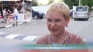 видео Отдых в Бетте, Краснодарский край