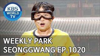 Weekly Park Seonggwang [Gag Concert / 2019.10.26]