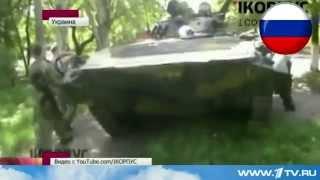 Ополченцы захватили в плен 7000 солдат Украины!!