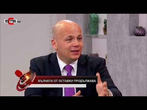 """""""Актуално от деня"""" с Александър Симов (17.04.2019)"""