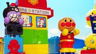 アンパンマンおもちゃアニメ 乗り物ブロックバケツ SLマン ブルドーザー 消防車❤食べ過ぎバイキンマン animation Anpanman Toy