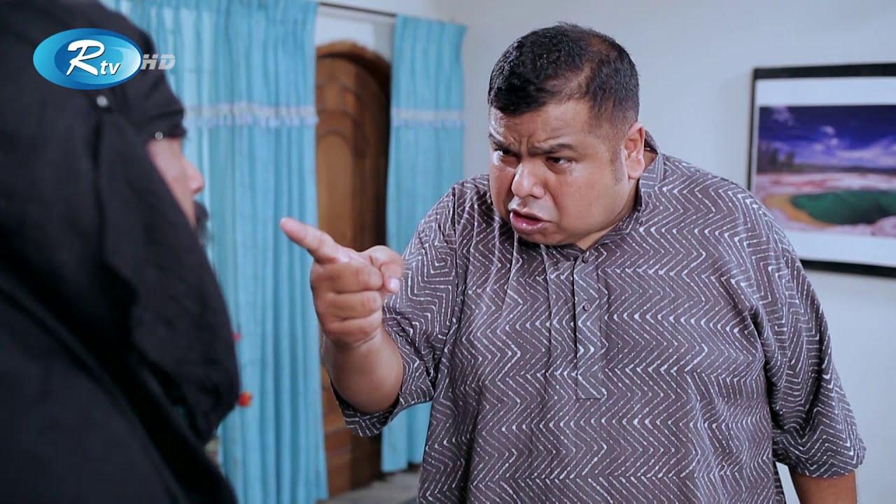 বোরকা পরে বিয়ের প্রস্তাব দিতে গেলো মোশাররফ করিম!| প্রাণ খুলে হাসুন আর দেখুন - Rtv Drama Funny Clips