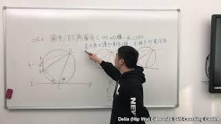 Publication Date: 2019-01-28 | Video Title: 自學數學(圓內切線題目), 地利亞修女紀念學校(協和)