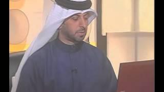راحة السجود في الصلاة - د. علي منصور كيالي