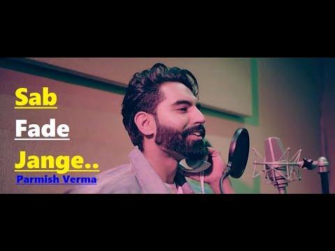 Parmish Verma | Sab Fade Jange | New Punjabi Song | Lyrics | Desi Crew | Latest Punjabi Songs 2018 thumbnail