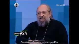 Анатолий Вассерман о превосходстве слова над половым влечением