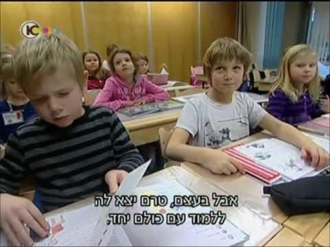 חינוך בפינלנד הטוב בעולם