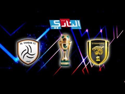 ردود أفعال جمهور ناديي الإتحاد و الشباب بعد المباراة النهائية لكأس الملك للأبطال 2013