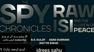 Part 1|urdu translate of ISI&RAW'S Exchiefs book The spy chronicles:RAW, ISI & illusion of peace