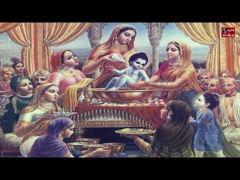 Yamuna Jal Ma Kesar & Shri Krishna Sharanam Mamah | Krishna Bhajan + Krishna Dhun |