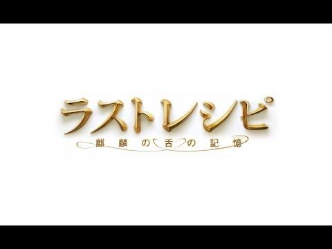 【映画動員ランキング】あの新作もランクイン!気になる1位の作品とは…!?(11/4~5)
