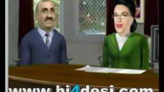 Wasi Zafar and BB Cartoon - Ae Janay Wafa Ye Zulm Na Kar!