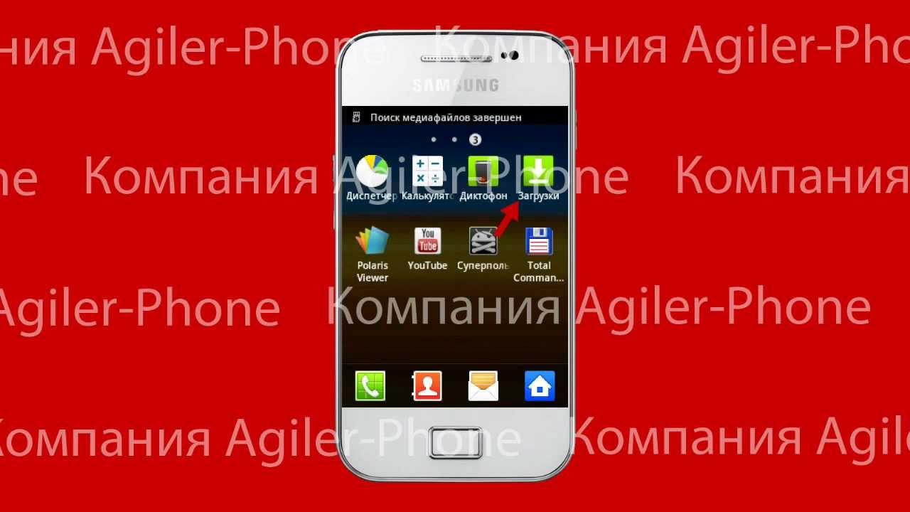 Прослушка мобильных сотовых телефонов всё для