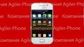 Установка программы для прослушки сотового телефона.(, 2013-02-23T20:14:22.000Z)