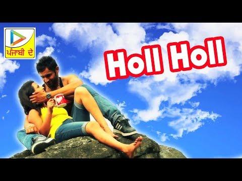 Holl Holl | Brand New Romantic Song | Big Makkar | Harjit Ladla | New Punjabi Song 2016