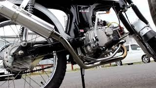 Honda CL50 with YX160cc engine