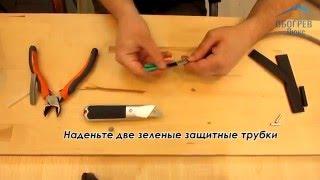 Соединение греющего кабеля SRL 16-2 с силовым проводом. Видеоинструкция(, 2016-05-03T07:35:52.000Z)