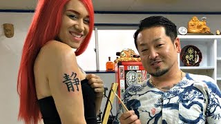 I got a TRADITIONAL JAPANESE TATTOO in JAPAN