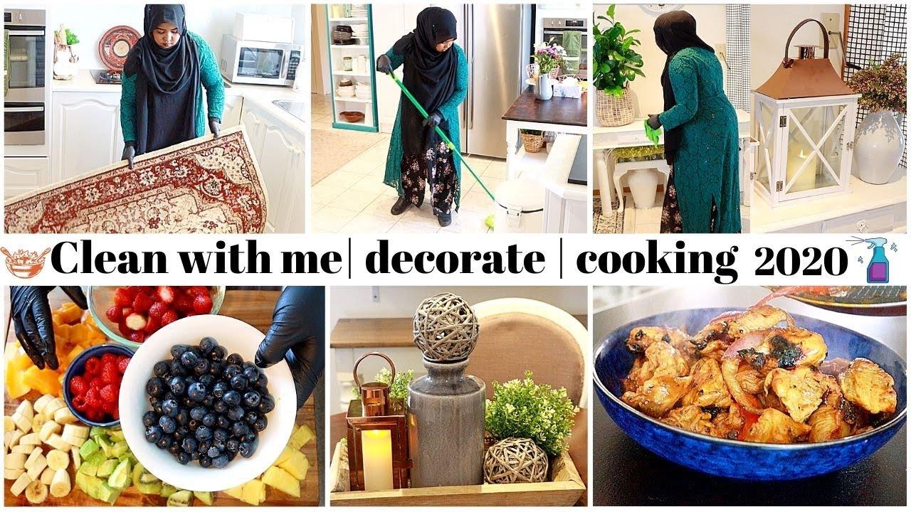 Clean with me| decorate 2020 | cooking | روتيني اليومي في تنظيف البيت في الترتيب والتنظيف بشكل يومي