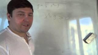 Алгебра 9 класс. Область определения функции 2