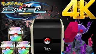 BOOSTER OPENING & BATTLE!! | 4K Hype! | Pokemon Duel