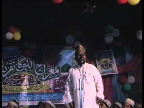 New 2015 Urdu (Naat) || Jamino Jama Tumhare Liya || Saraf Jonpuri