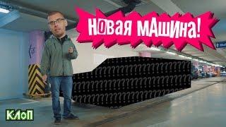 НОВАЯ ТАЧКА Профессора? / Идеальный АВТО за 111 ТЫСЯЧ РУБЛЕЙ