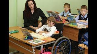 После вмешательства 'МОЁ!' девочка-инвалид пошла в школу.