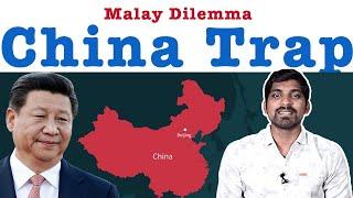 Malay Dilemma | China's Trap To Malaysia | Tamil Pokkisham | Vicky | TP