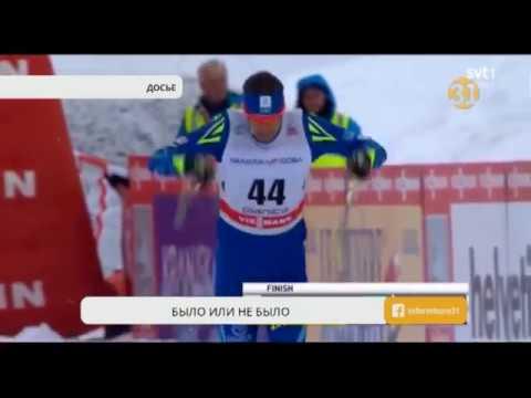 Алексей Полторанин прокомментировал допинговый скандал с его участием
