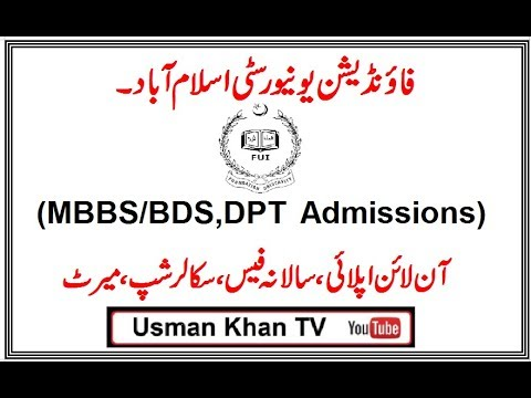 Admissions in Foundation University Islamabad (Merit,Annual  Fee,Scholarships)