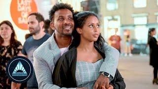 Eyob Tadesse - Aytfeleyni | ኣይትፈለይኒ - New Eritrean Music 2018