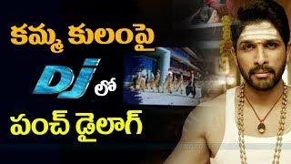 Dj duvvada jagannadham movie Punch Dialogues | Duvvada Jagannadham Telugu Movie Public Talk