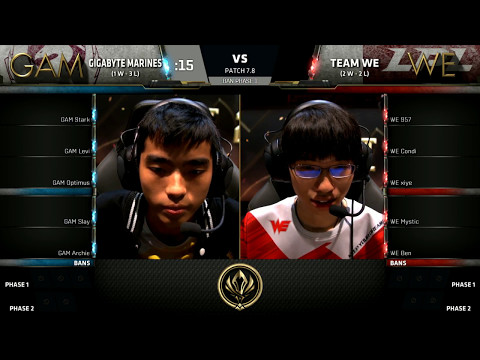 GAM vs WE - 2017 MSI Group Stage - GIGABYTE Marines vs Team WE