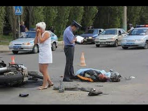 Unfallmeldungen Heute