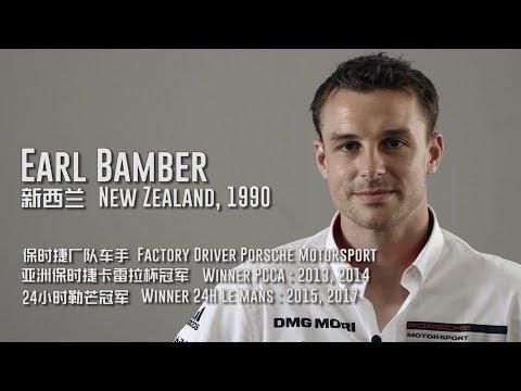 Interview Earl Bamber