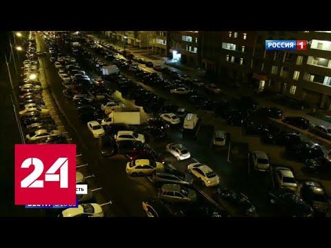 Смотреть Жители подмосковного Путилково ежедневно проходят дорожный