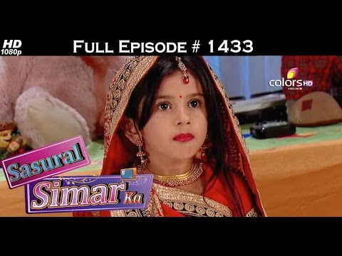Sasural Simar Ka - 1st March 2016 - ससुराल सीमर का - Full Episode (HD)