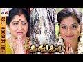 Ganga Tamil Serial   Episode 136   10 June 2017   Ganga Sun TV Serial   Piyali   Home Movie Makers