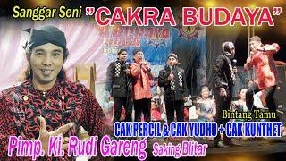 """Campursari Sanggar Seni """"CAKRA BUDAY"""" Pimp. Ki. Rudi Gareng"""