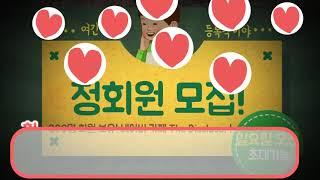 [The Discloser]성폭력피해자연대_ 홍보영상