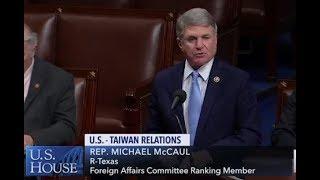 美国众议院全票通过加强台湾关系决议案