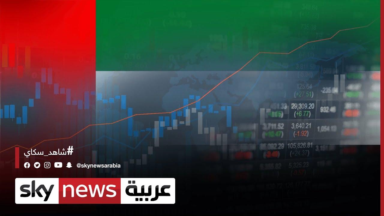 وليد الخطيب: الأداء المالي لـ-فرتيجلوب- جذاب للمستثمرين ويعزز ربحيتهم | #الاقتصاد  - 19:55-2021 / 10 / 13