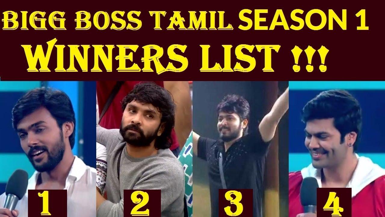 Bigg Boss Tamil Season 1 Winners List   Aarav Snehan Harrish Ganesh