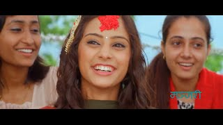 Tappa - Manjari | New Nepali Movie Song 2014