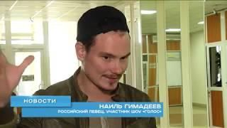 В Благовещенск прилетели первые гости 15-го юбилейного фестиваля кино и театра «Амурская осень».