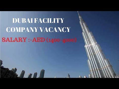 DUBAI NEW VACNCY ,Salary AED- 1400-4000