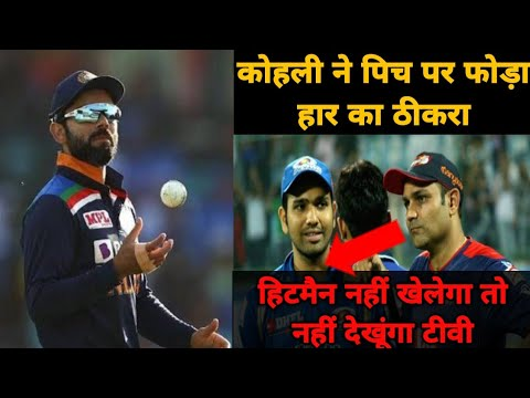 India vs England: Virender Sehwag questions India's decision to rest ...